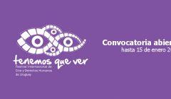 """Convocatoria a Festival de Cine y Derechos Humanos """"Tenemos que Ver 2017"""""""